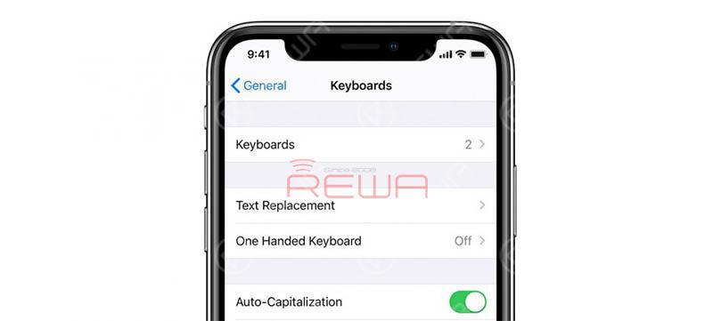 Third-party Keyboard Bug