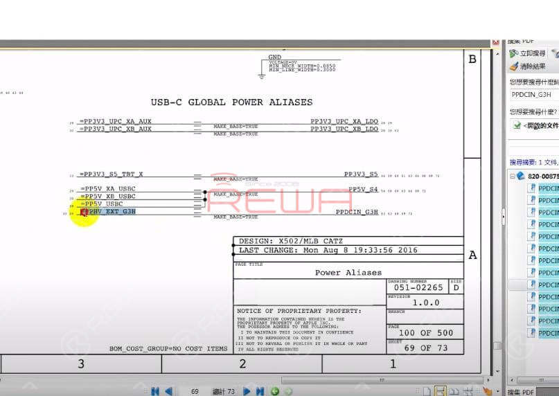 Roll out the maintenance drawing and bitmap. Confirm L7030 relevant circuit PPDCIN_G3H (also known as =PPHV_EXT_G3H).